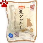 Yahoo!ナチュラルスタイル for dog&cat【2】 デビフ 愛犬用 おやつ 豆乳クッキー ミルク味 80g (40グラムx2袋) 国産 dbf 2016年 AW 新商品