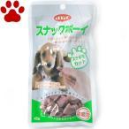 【1】 デビフ 愛犬用 おやつ スナックボーイ スナギモカット 45g 国産 砂肝カット dbf