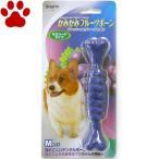 【1】 スーパーキャット かみかみフルーツボーン Mサイズ フレッシュなグレープの香り セミハードタイプ 小型犬用/中型犬用 おもちゃ デンタルケア
