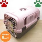 【110】 リッチェル 小型犬・猫用 キャンピングキャリー Mサイズ ライトピンク 体重8kg以下 ハードキャリー