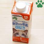 【3】 ドギーマン ネコちゃんの牛乳 シニア猫用 20