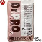 【0】 Dr.PRO. ラム&オートミール オールステージ 業務用 15kg 小粒 アレルギー ヘルスケアフード 全犬種 ドッグフード ドクタープロ ニチドウ