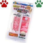 【5】 ドギーマン 犬猫用 感電防止 コードカバー いたずらガードマン にがーい配線カバー 約1.8m 学習用サンプル付き