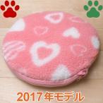 【20】 [2017年 冬] ドギーマン 犬猫用 遠赤外線 レンジでチンしてぽっかぽか レンジ用パック/断熱カバー付き 加熱式 湯たんぽ