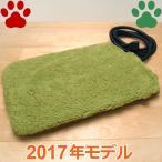 [2017年 冬] ドギーマン 犬猫用 遠赤外線 2way テキオンヒーター 角型 Mサイズ 26x36cm 専用カバー