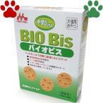【3】 ワンラック お気に入り バイオビス 170g ペット臭対策 森乳サンワールド 国産 犬 ビスケット