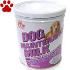 【4】 ワンラック ドッグメンテナンスミルク 280g 成犬/シニア犬 森乳サンワールド 粉末 国産