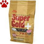【26】 スーパーゴールド フィッシュ&ポテト プラス 2.4kg 関節の健康に配慮 成犬/シニア犬 低アレルゲン ワンラック 森乳サンワールド