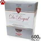 【15】 [正規品] ジャンプ 犬用 半生フード ドゥ・ロイヤル ライト 600g (100gX6パック) 全犬種 成犬 ダイエット用 総合栄養食 ドッグフード