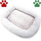 【25】 [定番] ペットプロ 超小型犬用/猫用 マイライフベッド SSサイズ 42x39cm ホワイト ベッド ふわふわ 暖か シンプル 冬
