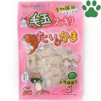 【3】 ペッツルート 猫用おやつ 毛玉スッキリ たい味かま 25g 国産 たっぷり食物繊維
