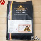 【57】 [正規品] ピナクル サーモン&ポテト 5.5kg 全犬種/全年齢 穀物不使用 グレインフリー アレルギー対応 ドッグフード