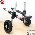 お取り寄せ / ペットアドバンス ドギーサポーター 犬用補助車 S 単品 小型犬用 日本製 歩行器 車椅子 補助輪 犬 ピカコーポレイション