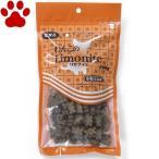【4】 愛犬用 おやつ わんこのリモナイト ささみ 小粒 250g 国産 オリエント商会 糞尿臭対策