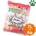 【35】 トフカスサンド Pee ピーチの香り 7リットル トフカス ピー おからの猫砂 流せる ネコ砂 トフカスpee クリーンビート 7L