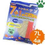 【35】 トフカスサンド タブ 7リットル トフカス おからの猫砂 流せる ネコ砂 トフカスタブ クリーンビート 7L