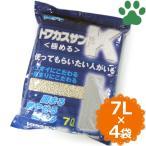【35】 トフカスサンドK 7リットル トフカス おからの猫砂 流せる ネコ砂 トフカスK  クリーンビート 7L