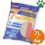 【35】 トフカスサンド 7リットル トフカス おからの猫砂 流せる ネコ砂 クリーンビート 7L