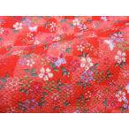 京友禅 金彩ちりめん 市松格子に桜(赤) (和生地 和柄生地 和柄 和風)