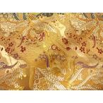 京西陣・金襴 生地 鳳凰雅錦(黄金金茶) (和布 和 和柄 和風 生地)
