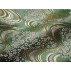 京西陣・金襴 生地 流水に桜(淡緑) (和柄 和風 衣装 生地)