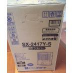 コロナ ポータブル石油ストーブ反射型 SX−2417Y−S (シルバー) 木造7畳まで/コンクリート9畳まで