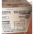コロナ 石油ストーブ RX-2218Y-HD  ダークグレー  木造6畳まで/コンクリート8畳 まで