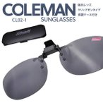 セール メール便発送 送料無料 コールマン クリップアップ Coleman 偏光サングラス /CL02-1
