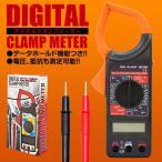 AC電流・電圧、DC電圧、抵抗測定をマルチに測定 /デジタルクランプメーター