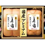 日本ハム 美ノ国ギフト 父の日 2021 食品 高食品 高級 牛肉 お取り寄せ メーカー直送 送料無料 【311】/21-6953-023日本ハム 美ノ国ギフト