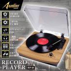 レコードプレーヤー RP-01 Audin Sound USBメモリー SDカード ステレオスピーカー ドーナツ版 /レコードプレーヤーRP-01