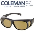 送料無料 花粉メガネ コールマン 偏光レンズ  オーバー サングラス サングラス 花粉 / CO3012-2