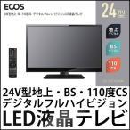 24V型デジタルフルハイビジョンLED液晶テレビLED 液晶/ES-D3T024SN 24TV