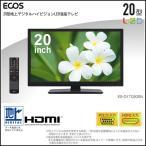 20型地上デジタルハイビジョン LED液晶テレビ LED 液晶/ES-DIT020SN