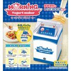 ヨーグルトメーカー 牛乳パックで作る 発酵 家庭で作る ヨーグルト ※500mlパック専用 送料無料 /KDDE004ヨーグルトメーカー
