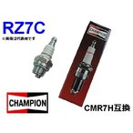 CHAMPION(チャンピオン)スパークプラグ RZ7C(NGK-CMR7H互換)