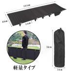 アウトドアベッド キャンプコット 折りたたみ ベッド キャンピングベッド 簡易ベッド コンパクト 耐荷重150kg 省スペース 持ち運びやすい 防災 収納袋付き