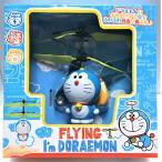 ラジコン RC フライング アイム ドラえもん FLYING I'm DORAEMON おもちゃ玩具