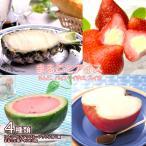まるごと フルーツ アイス 4種類 セット イチゴ10粒 スイカ1個 りんご1個 パイナップル1個 冷凍 アイス シャーベット 送料無料 指定日対応 イベント