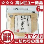 送料無料♪黒糖しょうがパウダー180g×6袋♪