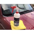 超撥水スプレー 超簡単 洗車後の濡れたままスプレーするだけ