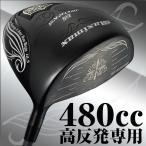 【高反発】エレガントマキシマックス ワークテック飛匠シャフト仕様 WORKS GOLF ワークスゴルフ