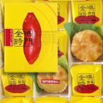 鳴門金時さつまいもパイ饅頭12入り(徳島のお土産菓子)