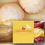 クッキーマルシェ(クリームin鳴門金時いもクッキー)【四国徳島のお土産菓子】