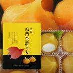 徳島鳴門金時もち12個入(徳島のお土産菓子)