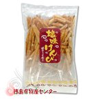 塩味けんぴ 300g(徳島のお土産菓子)鳴門のうず塩を使ったさつま芋けんぴ!