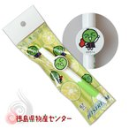 すだちくんボールペン 徳島県のお土産 販促品※二種類からお選びください