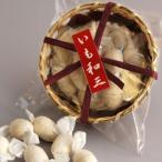 阿波和三盆糖 芋らくがん15粒籠入 菓匠孔雀 干菓子 落雁 サツマイモ入り(注文製造商品)プチギフト 内祝い