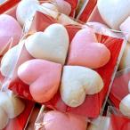 Yahoo!徳島県物産センター幸せを呼ぶハートの和三盆4粒入♪《四つ葉のクローバー仕立て》ブライダルギフトに最適♪