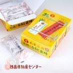 元祖 銘菓!なると金時饅頭 10個入(徳島のお土産菓子)【菓匠孔雀】